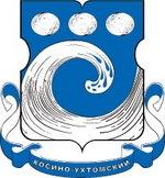 Ремонт стиральных машин Косино-Ухтомский