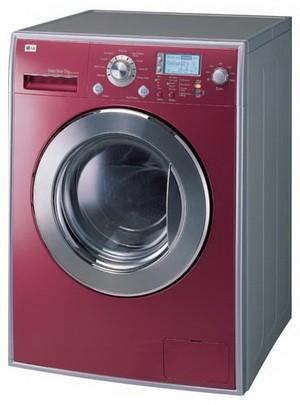 Люблино ремонт стиральных машин
