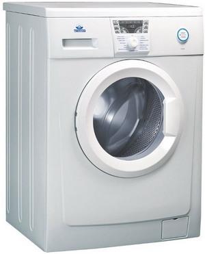 Бирюлёво Западное ремонт стиральных машин