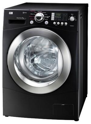 Тропарево-Никулино ремонт стиральных машин