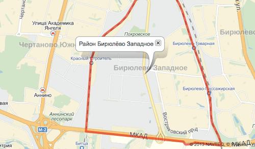birylevo_zapadnoe