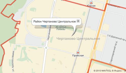 chertanovo_tsentralnoe