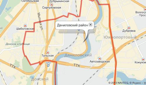 danilovskiy