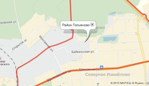 golyanovo