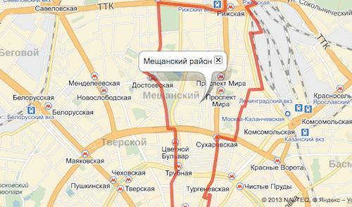 meshanskiy
