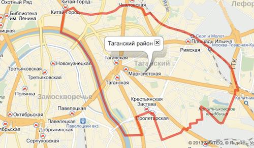 taganskiy