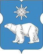 medvedkovo_severnoe_gerb