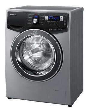 Метрогородок ремонт стиральных машин