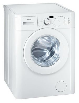 Басманный ремонт стиральных машин