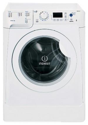 Косино-Ухтомский ремонт стиральных машин
