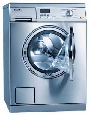 Левобережный ремонт стиральных машин