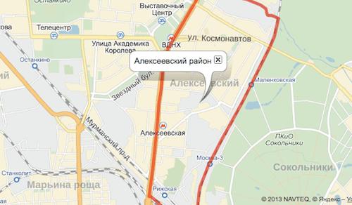 alekseevskiy