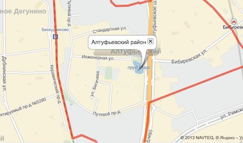 altufyevskiy