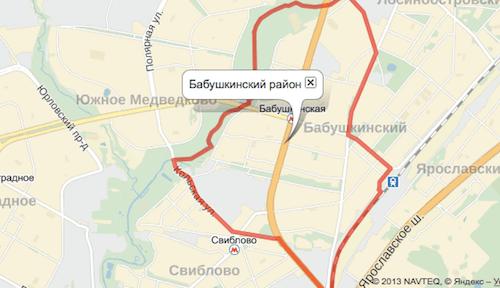 babushkinskiy