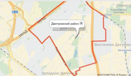 dmitrovskiy