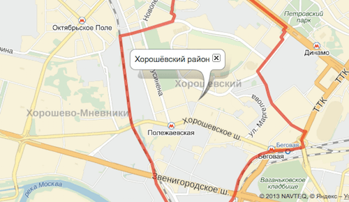horoshevskiy