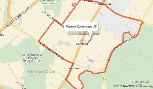 konkovo