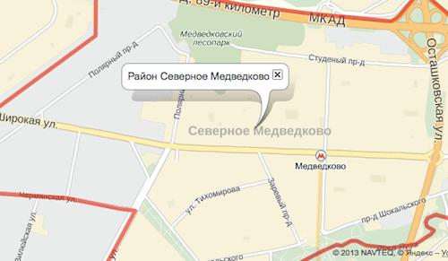 severnoe_medvedkovo
