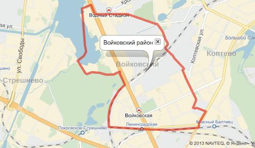 voykovskiy