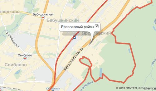 yaroslavskiy